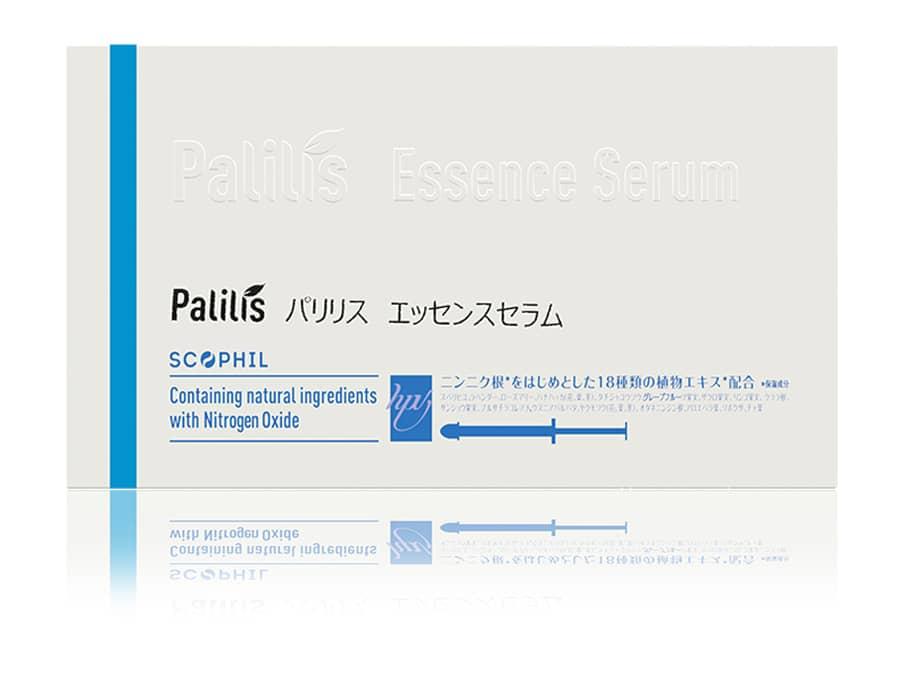 Palilis