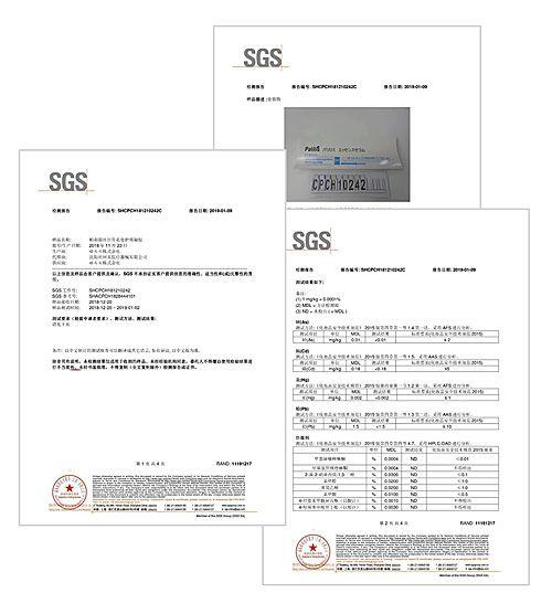 SGS検査認定